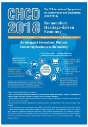 An Integrated International Platform to Connect the Academia and Industry --The 5th International Symposium on Cultural Heritage Conservation and Digitization (CHCD2018)